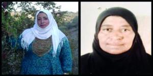 50. Sisters Jamila Musa and Khadija Musa