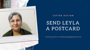 British actress Maxine Peake launches 'letters for Leyla' campaign
